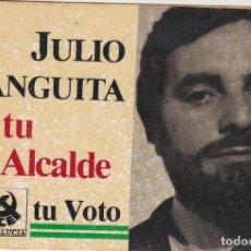 Pegatinas de colección: PEGATINA, PEGATINAS, ADHESIVO, ADHESIVOS. PCE ELECCIONES MUNICIPALES 1983 CÓRDOBA JULIO ANGUITA. Lote 90768075