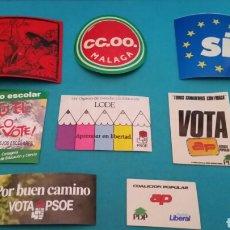 Pegatinas de colección: LOTE PEGATINAS POLÍTICAS NICARAGUA ALIANZA POPULAR PSOE COMISIONES OBRERAS. Lote 91619584