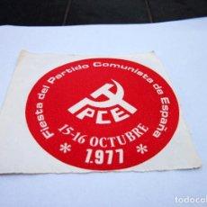 Pegatinas de colección: PEGATINA POLÍTICA DE LA TRANSICIÓN. Lote 93141575
