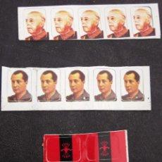 Pegatinas de colección: LOTE PEGATINAS PARA RELOJ,POLÍTICAS DE LA TRANSICIÓN,ARTICULO COLECCIONISMO,FRANCO,JOSE ANTONIO,FALA. Lote 93859025