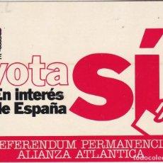 Pegatinas de colección: PEGATINA, PEGATINAS, ADHESIVO, ADHESIVOS. PSOE REFERÉNDUM OTAN 1986. Lote 94521878
