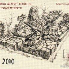 Pegatinas de colección: PEGATINA. 'CON EL ROC PERDEMOS TODO EL CONOCIMIENTO' WWW.PIENSA.ORG.ES(TAMAÑO 14.5 * 10 CMS.). Lote 96711267