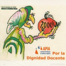 Pegatinas de colección: PEGATINA. 'POR LA DIGNIDAD DOCENTE' APIA. ASOC. PROFESORES INSTITUTO... (TAMAÑO 11 * 11 CMS.). Lote 96742727