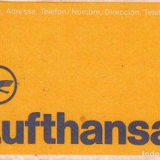 Pegatinas de colección: PEGATINA. 'LUFTHANSA' (TAMAÑO 7.7 * 5.2 CMS.). Lote 96744119