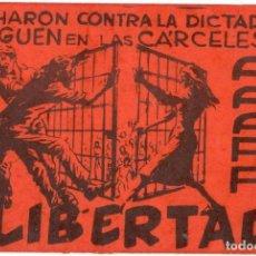 Pegatinas de colección: PEGATINA - LIBERTAD PRESOS - ASOCIACIÓN FAMILIARES Y AMIGOS PRESOS POLÍTICOS - AFAPP - 1977. Lote 97737727