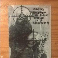 Pegatinas de colección: PEGATINA POLÍTICA VASCA JARRAI AMARA BERRI. Lote 97941447
