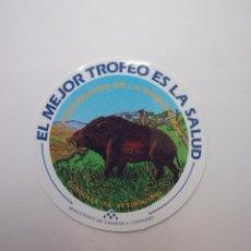 Pegatinas de colección: PEGATINA ADHESIVO PREVENCION DE LA TRIQUINOSIS. MINISTERIO DE SANIDAD Y CONSUMO. TDKP12. Lote 98395243