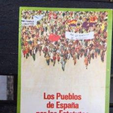 Pegatinas de colección: ANTIGUA PEGATINA POLÍTICA TRANSICIÓN RARA. Lote 98806780