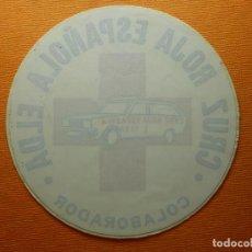 Pegatinas de colección: PEGATINA - ADHESIVO - STICKER - CRUZ ROJA ESPAÑOLA - ELDA - COLABORADOR - P/ CRISTAL - 9,5 CM.. Lote 100981635