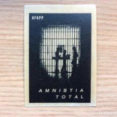 Pegatinas de colección: PEGATINA POLÍTICA TRANSICIÓN. Lote 101121679