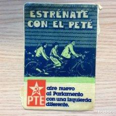 Pegatinas de colección: PEGATINA POLÍTICA TRANSICIÓN . Lote 101121731