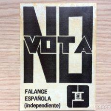 Pegatinas de colección: PEGATINA POLÍTICA TRANSICIÓN. Lote 101138675