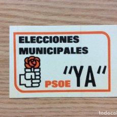 Pegatinas de colección: PEGATINA POLÍTICA TRANSICIÓN . Lote 101146427
