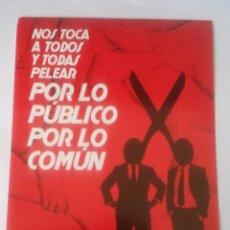 Pegatinas de colección: PEGATINA POLÍTICA SINDICAL CGT - POR LO PUBLICO, POR LO COMÚN - CONFEDERACIÓN GENERAL DEL TRABAJO. Lote 103289279