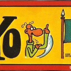 Pegatinas de colección: PEGATINA - ADHESIVO FORGES 82 - YO *** FRANCIA - MUNDIAL 1982 ESPAÑA. Lote 104642283