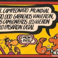Pegatinas de colección: PEGATINA - ADHESIVO FORGES 82 - FRANCESES Y CAMIONEROS - MUNDIAL 1982 ESPAÑA. Lote 104643663