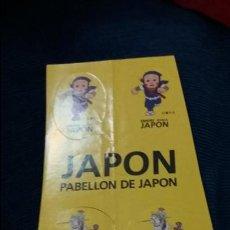 Pegatinas de colección: EXPO 92 SEVILLA CONJUNTO PEGATINA PABELLON JAPON QUIJOTE Y SAMURÁI. Lote 107753031