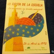 Pegatinas de colección: PEGATINA VII FIESTA DE LA ESCUELA EDUCACION SEVILLA 1992 IMAGEN GIRALDA EXPO. Lote 107753275