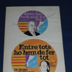 Pegatinas de colección: (M) 2 DIBUJOS ORIGINALES PARA EFECTUAR DOS PEGATINAS POLITICAS CATALANISTAS , JOAN BALLESTER I CANA. Lote 111327879