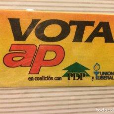 Pegatinas de colección: PEGATINA POLITICA AÑOS 80 VOTA AP. Lote 113024415