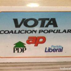 Pegatinas de colección: PEGATINA POLITICA AÑOS 80 VOTA AP. Lote 113108875