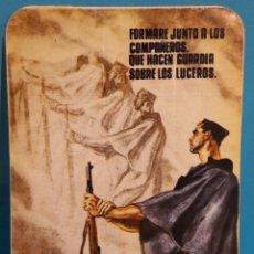 Pegatinas de colección: ADHESIVO / PEGATINA / FALANGE / IMPASIBLE EL ADEMÁN... / NUEVA SIN DESPEGAR.. Lote 113933927