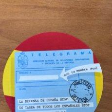Pegatinas de colección: PEGATINA MINISTERIO DEFENSA. Lote 119169295