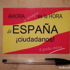Adesivi di collezione: PEGATINA ORIGINAL - CIUDADANOS - ESPAÑA - POLITICA - UNIONISMO. Lote 236058985