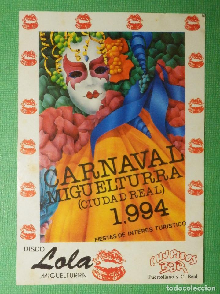 PEGATINA - ADHESIVO - STICKER - CARNAVAL MIGUELTURRA - CIUDAD REAL 1995 - DISCO LOLA - 7,5 X 11 CM (Coleccionismos - Pegatinas)
