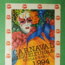 Pegatinas de colección: PEGATINA - ADHESIVO - STICKER - CARNAVAL MIGUELTURRA - CIUDAD REAL 1995 - DISCO LOLA - 7,5 X 11 CM. Lote 122698191