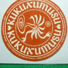 Pegatinas de colección: PEGATINA PROMOCIONAL KUKUXUMUSU. Lote 123274907
