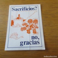Pegatinas de colección: PEGATINA POLÍTICA TRANSICIÓN . Lote 124719495