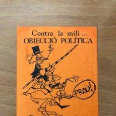 Pegatinas de colección: PEGATINA POLÍTICA TRANSICIÓN. Lote 127362840