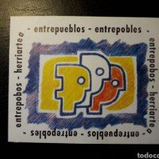 Pegatinas de colección: PEGATINA ASOCIACIÓN ENTREPUEBLOS. ENTREPOBLES. ENTREPOBOS. HERRIARTEA. FINALES 80 PRINCIPIOS 90.. Lote 127801556
