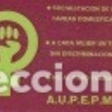 Pegatinas de colección: MOVIMIENTO FEMINISTA: PEGATINA DE AUPEPM 1977. Lote 131726558