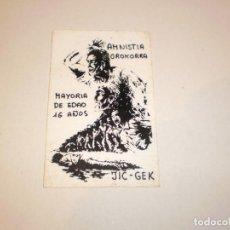 Pegatinas de colección: PEGATINA, PEGATINAS, ADHESIVO, ADHESIVOS OIC (JIC) 1977 AMNISTÍA GENERAL MAYORÍA DE EDAD A LOS 16. Lote 131961950