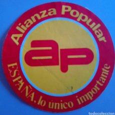 Pegatinas de colección: PEGATINA ALIANZA POPULAR. Lote 133563750