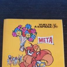 Pegatinas de colección: PEGATINA CORREOS VUELTA A ESPAÑA. Lote 137630857