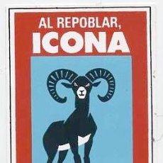 Pegatinas de colección: PEGATINA ICONA. Lote 139914738