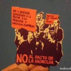 Pegatinas de colección: DIFICIL PEGATINA DE LA TRANSICION ESPAÑOLA. Lote 142359430