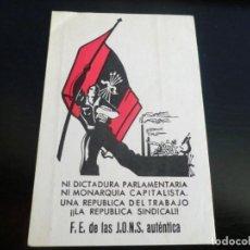 Pegatinas de colección: PEGATINA POLITICA TRANSICION. Lote 143277774