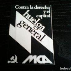 Pegatinas de colección: PEGATINA POLITICA COMUNISTA TRANSICION. Lote 143411214
