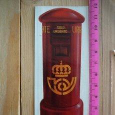 Autocolantes de coleção: PEGATINA CORREOS BUZÓN SOLO URGENTE AÑOS 80. Lote 146147854