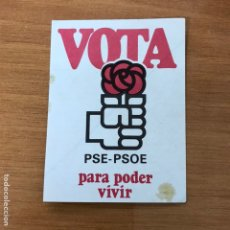Pegatinas de colección: PEGATINA POLÍTICA. Lote 146365329