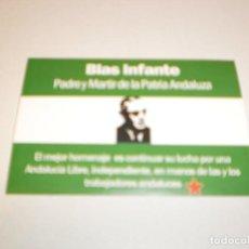 Pegatinas de colección: PEGATINA, PEGATINAS, ADHESIVO, ADHESIVOS NACIÓN ANDALUZA BLAS INFANTE HACIA 2012. Lote 211620595
