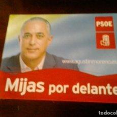 Pegatinas de colección: PEGATINA POLITICA ELECCIONES SOCIALISTA. Lote 155709182