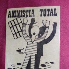 Pegatinas de colección: PEGATINA POLITICA. AMNISTIA TOTAL. ASOCIACIÓ DE FAMILIARS I AMICS DELS PRESOS POLITICS. Lote 155713718