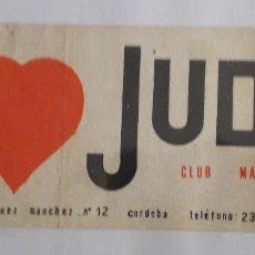 Pegatinas de colección: PEGATINA DE PUBLICIDAD YO AMO JUDO, CLUB MARKOBAL, CÓRDOBA.. Lote 156000294