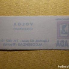 Pegatinas de colección: PEGATINA - ADHESIVO - STICKER - AUTOMÓVILES VOLGA, CONCESIONARIO LADA - ALCOBENDAS 13 X 5 CM.. Lote 157322638
