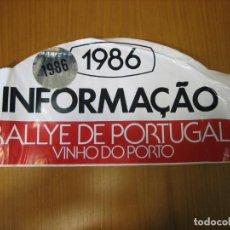 Pegatinas de colección: PEGATINA GRANDE RALLY DE PORTUGAL 1986. Lote 157909102